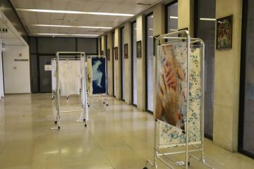 חברות- הדסה- בצלאל- תערוכה 2018